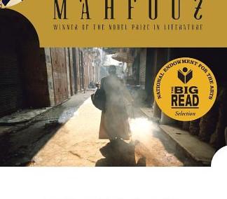 The Thief and the Dogs by Najib Mahfuz